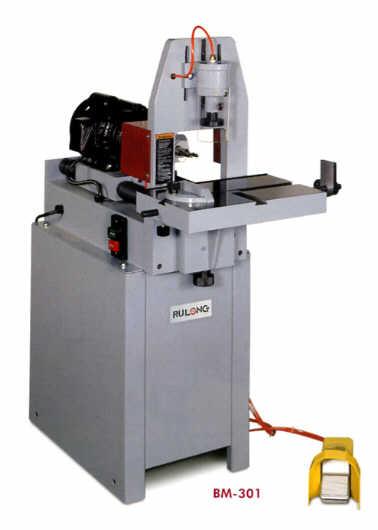 RU LONG BM-301 Horizontal Boring Machine